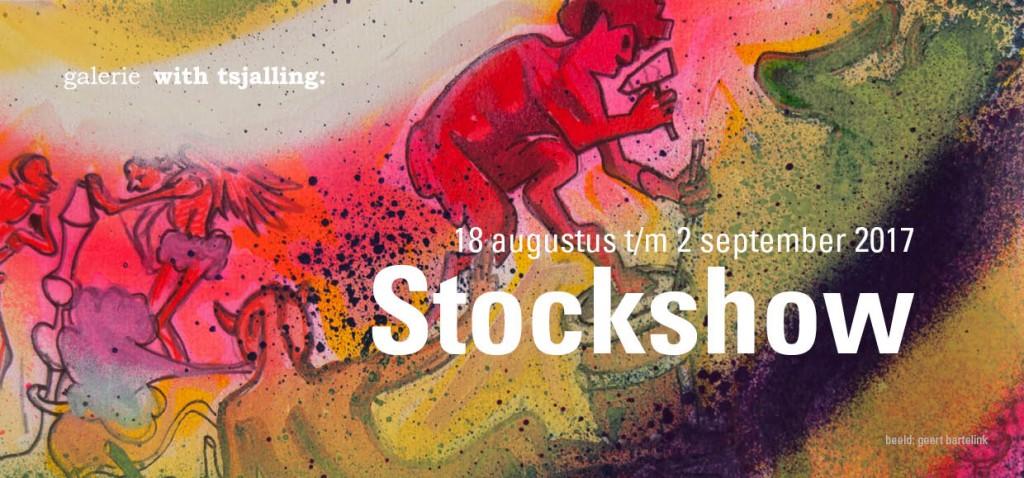 withtsj-stockshow