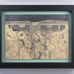 Niels Broszat - Kazuifel #001, 2012   15 x 21 cm, Potlood op papier
