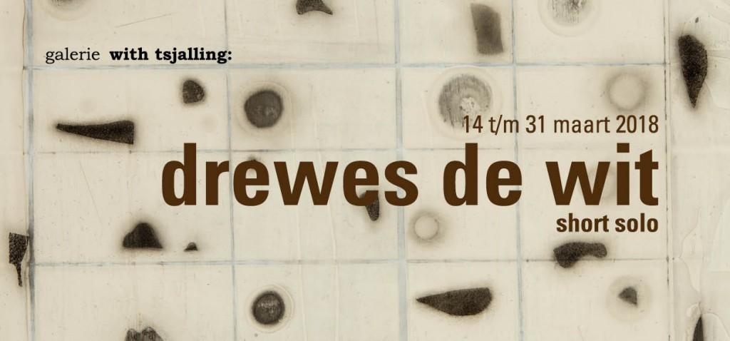 withtsj-drewes-digi2