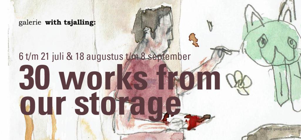 withtsj-storage