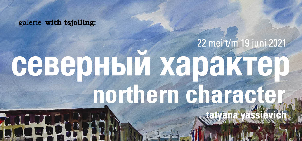 Tatyanan Yassievich exhibition galerie with tsjalling